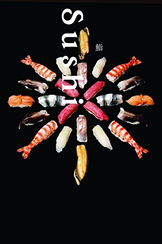 Sushi (Japanese Edition) by Kazuo Nagayama