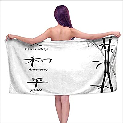 Absorbent Bath Towel Soft Beach Towel? Chin s Tranquility Peace Bamboo Pattern Charcoal Grey White,Fade Resistant Cotton Towel