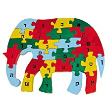 Puzzles Abc Crossword Games For Children - Yair Emanuel ALEF BEIT PUZZLE ELEPHANT (Bundle)