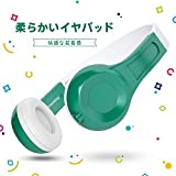 Mimoday 子供用 ヘッドホン キッズ用 ヘッドホンボリューム制限 85dB 密閉型 3.5mmオーディオケーブルマイクフォン付 子供のプレゼントに最適 (グリーン)