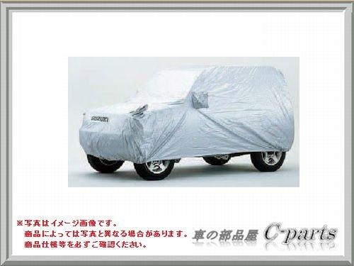 SUZUKI Jimny スズキ ジムニー【JB23W】 ボディーカバー【シルバー】[99000-990J5-321] B00L9M8IKM