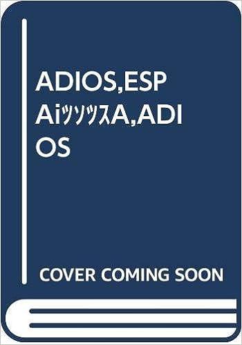 ADIÓS,ESPAÑA,ADIÓS: The Jews´s expulsion from sefarad: Amazon.es ...
