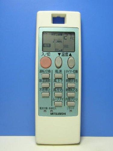 電機 エアコンリモコン NH111 107BL