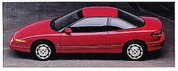 Sc Coupe - 1992 SATURN SC COUPE & SL2 SEDAN COLOR SALES FOLDER - USA - EXCELLENT !!