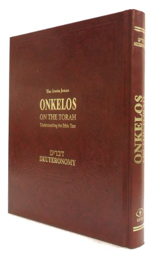 Onkelos on the Torah Understanding the Bible Text - Numbers (English and Hebrew Edition)