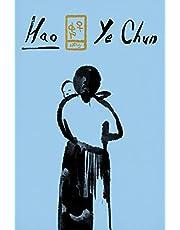 Hao: Stories