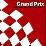 Grand Prix Super Collection 2004 by V.A. (2004-09-23)