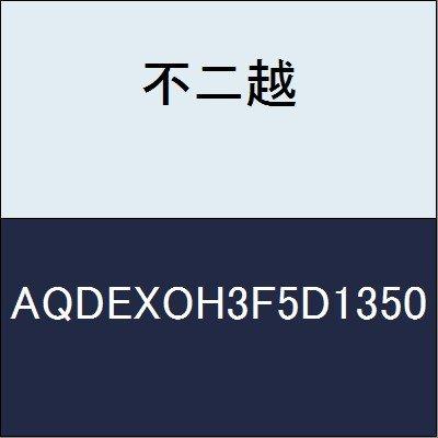不二越(ナチ) 超硬ドリル AQDEXOH3F5D1350 (アクアドリル EX オイルホール 3フルート 5D)  B075MW3GM5