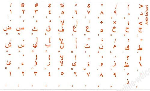 Arabic Transparent Keyboard Stickers with Orange Lettering for PC Computer LAPTOPS Desktop Keyboards
