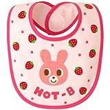 (ミキハウス)nホットビスケッツ 防水素材使用☆ビーンズ&キャビットスタイ ピンク(08)
