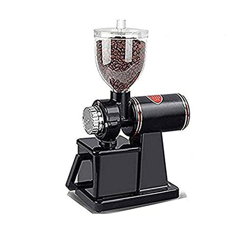 BMGIANT 전동 커피 밀 글라인더 속도조절기능