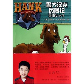 The police dogs Hank Adventures 24: Black Hat executioner(Chinese Edition) pdf