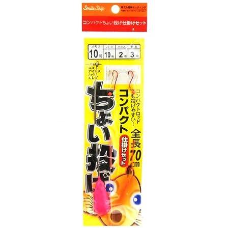 TAKAMIYA(タカミヤ)SmileShipコンパクトちょい投げ仕掛けセット針10号-ハリス2号JI-108の画像