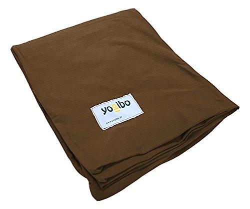 【専用カバー】Yogibo Midi (チョコレートブラウン) B0152GJXTK チョコレートブラウン チョコレートブラウン