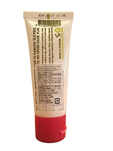 Jack N' Jill - Natural Toothpaste Fluoride-Free with Certified Organic Strawberry - 1.76 oz.
