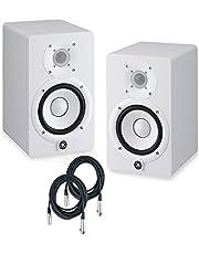 Yamaha HS8 Powered Studio Monitors par blanco con estructura PRO20M7 XLR cables 20 pies - Bundle