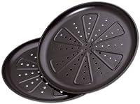 CHG 9776-46 Pizzabackblech, 2 Stück (d = 28 cm)