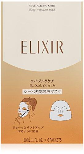Shiseido ELIXIR SUPERIEUR Lifting Moisture Mask W (6 Packets)