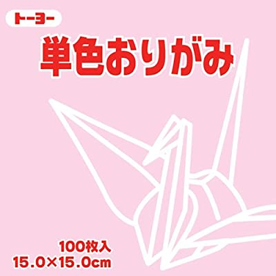 Toyo Origami Paper Single Color - Light Pink - 15cm, 100 Sheets