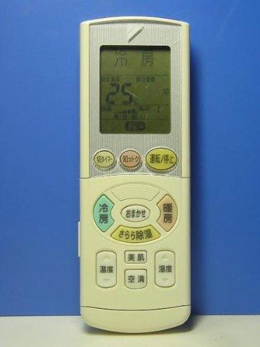 ダイキン エアコンリモコン ARC444A6