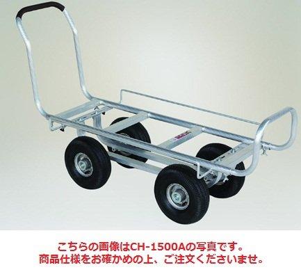 ハラックス 愛菜号 アルミ製 ハウスカー CH-1500A エアータイヤ(3.50-4A) B075JDT3RQ