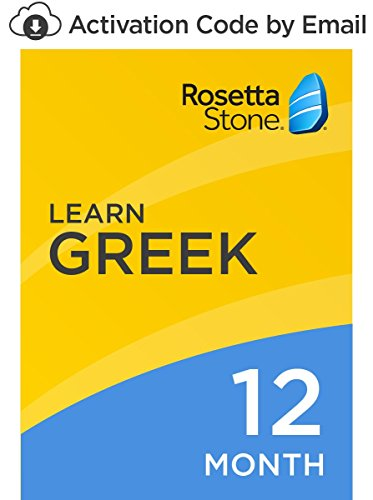 Rosetta Stone: Learn Greek for 12 months on iOS, Android, PC, and Mac - mobile & online access [PC/Mac Online Code]
