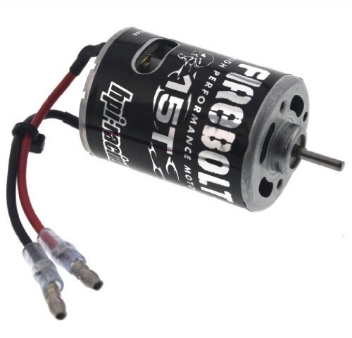 power 15 motor - 5