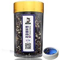 青海诺木洪野生黑枸杞自然晒干0添加剂无二次加工75克/罐无礼盒对标识要求较高的绕道