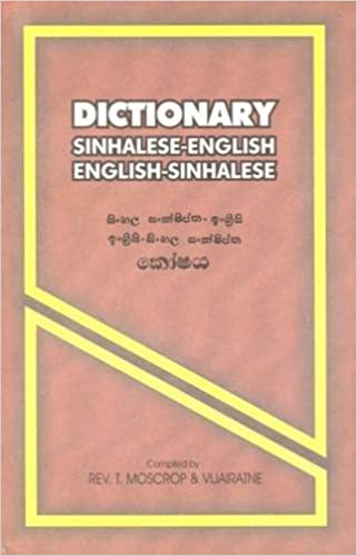 Learn These Sinhala English Dictionary Free Download For Iphone