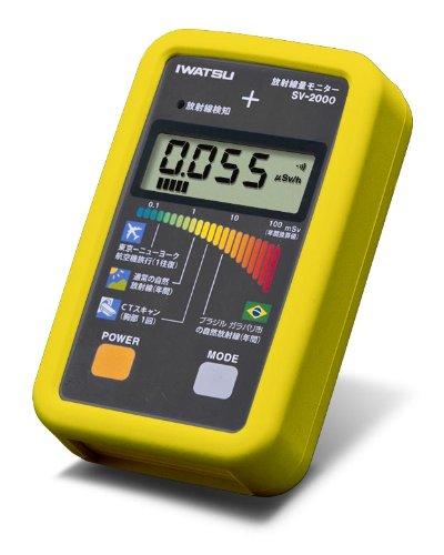 【国産】放射線測定器SV-2000除染モデル(シンチレータ式)