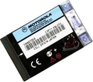 I95 Cell Phone Battery - OEM Motorola i930 i95 i55sr i265 V60x White Battery