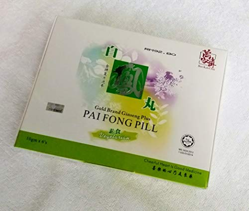 Valued Trade Ban Kah Chai 30 Days Traditional Confinement Pill Set by Ban Kah Chai (Image #3)