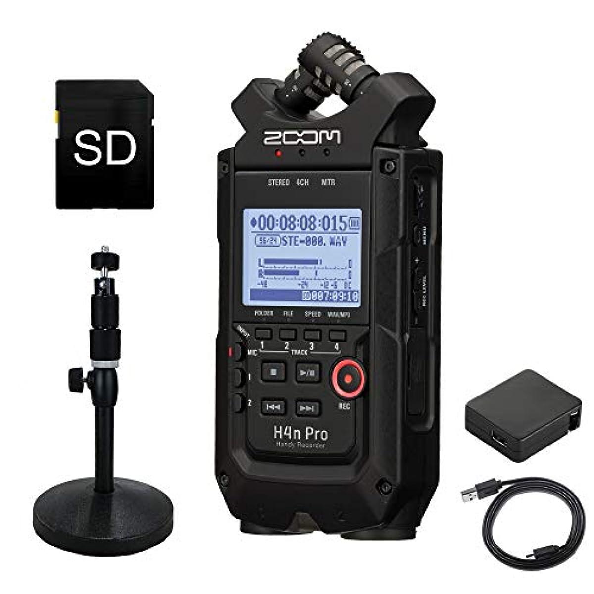 [해외] ZOOM USB마이크 기능 첨부 와 핸디 레코더 H4N PRO BLK (탁상 스탠드 부착)