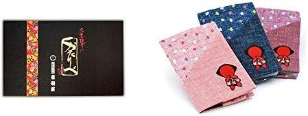 [2点セット] 岐阜銘菓 音羽屋 飛騨のかたりべ [12個]・おねがいさるぼぼ カードケース【ピンク】