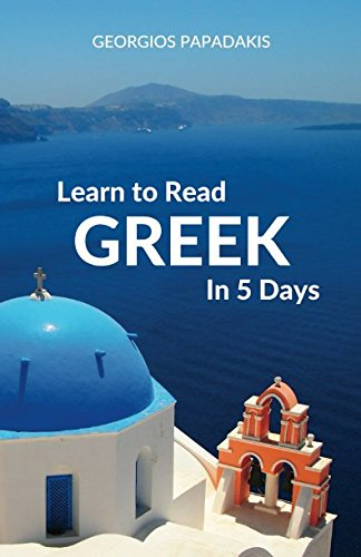 Learn to Read Greek in 5 Days (Learn Greek Alphabet)