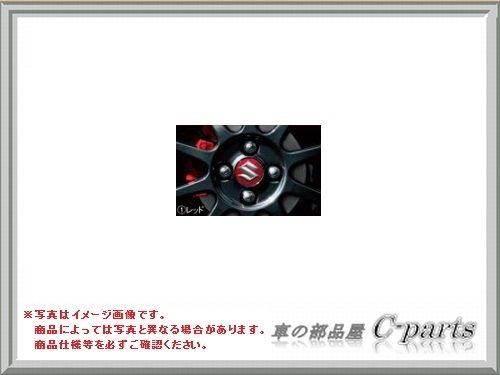 スズキ アルトターボRS【HA36S】 アルミホイールセンターキャップ【レッド】[99236-62R00-ZNB] B075M2K94Z