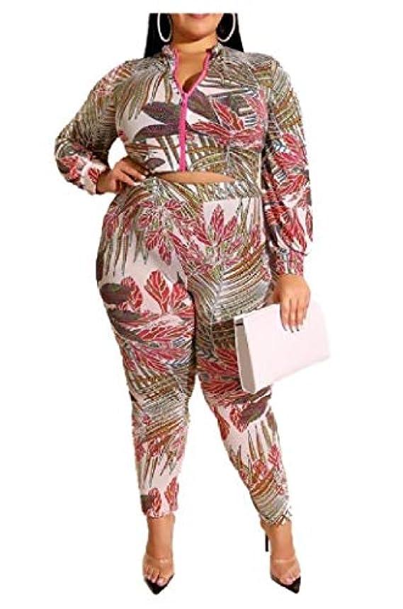 骨馬鹿グローEnergyWD 女性ジップアップファッションカジュアルトップスアウトウェアとパンツの衣装
