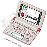 カシオ 電子辞書 エクスワード 高校生モデル XD-U4800VP ビビッドピンク