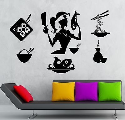 Wall Stickers Vinyl Decal Japanese Sushi Chef Food Oriental Restaurant (vs2296) ()