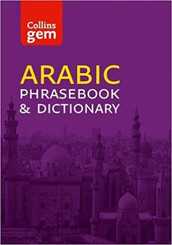Collins gem easy learning arabic phrasebook collins uk collins gem easy learning arabic phrasebook collins uk 9780007358496 amazon books fandeluxe Image collections