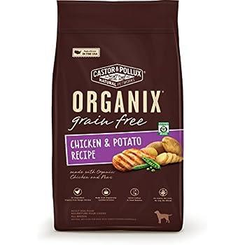 Organix Chicken Brown Rice Recipe Dry Dog Food  Pound