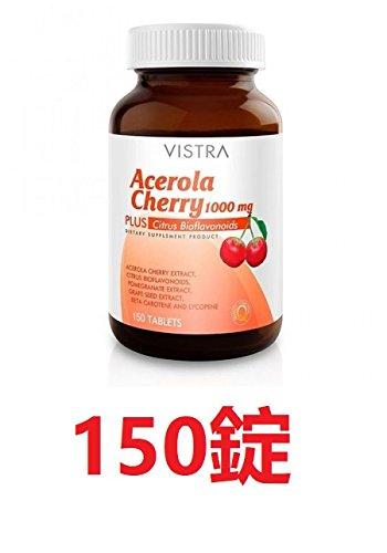 Vistra Acerola Cherry 150 tablets ビタミンC 150錠 1000 mg B07BZLMFF8