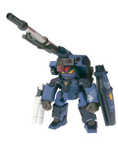 KERORO FIX FIGURATION #6003 KA-006 ガルル中尉 B001RB8JL8