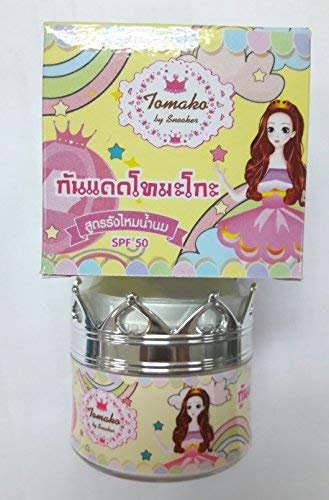 Tomoko SPF-50 The sun suddenly unexpectedly smooth skin whitening mask lasting all day long. by ApproveGshop.