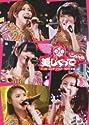 ℃-ute / コンサートツアー2012春夏〜美しくってごめんね〜の商品画像
