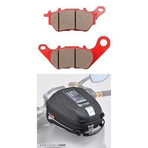 デイトナ(DAYTONA) ブレーキパッド 赤パッド YZF-R25('15) リア用 92531 +GIVI(ジビ) タンクバッグ ST602 タンクロック 94560  セット品   B01I97VE28