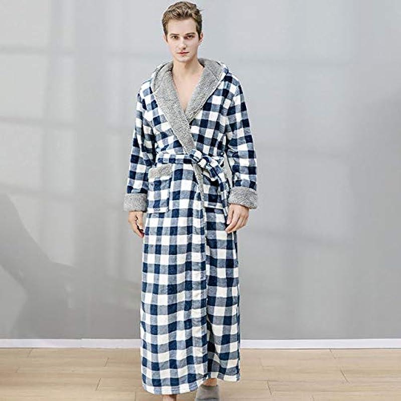 HNLZGL pled Hooded Coral Fleece Homewear pogrubiona flanelowa bielizna nocna, męska bielizna nocna, kimono, sukienka zimowa, ciepła para, szlafrok kąpielowy, koszula nocna, męska 3 l.: Küche & Hau
