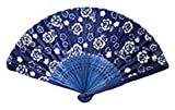StealStreet SS-MU-FAN901 8.5'' Japanese Flower Fan, Blue