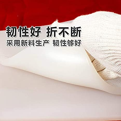 5 mm 3 mm 8 mm de Haute qualit/é en Silicone Blanc Laiteux Feuille de Caoutchouc for la Chaleur R/ésister Coussin Taille 500x500mm 4 mm 6 mm NO LOGO 1pc 1,5 mm 2 mm