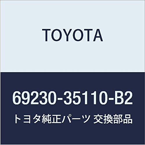 Toyota 69230-35110-B2 Outside Door Handle